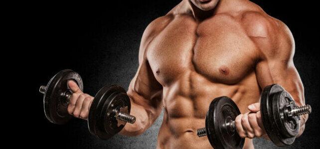Как накачать мышцы небольшим весом?